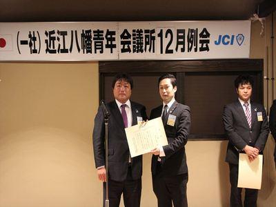 IMG_5104_R.JPG