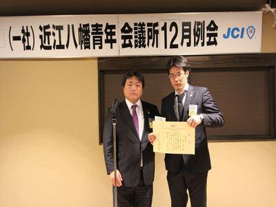 IMG_5116_R.JPG