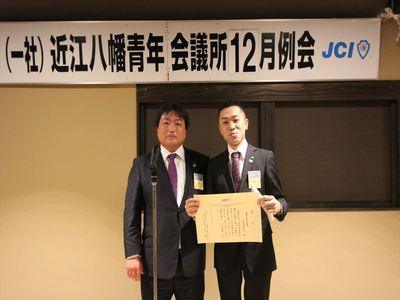 IMG_5141_R.JPG