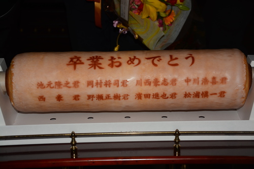 DSC_3527.JPG