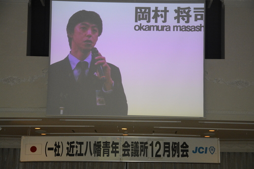 _DSC3306.JPGのサムネイル画像