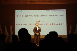 IMG_6823.JPG
